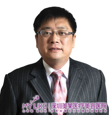 深圳美莱郭杰院长