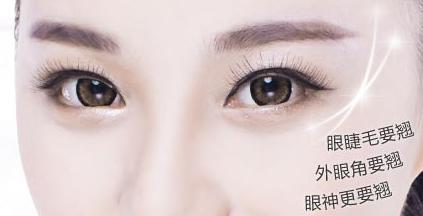 林登文医生的韩式无痕双眼皮手术怎么样