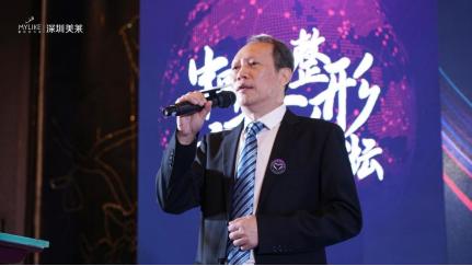 深圳美莱黎冻教授